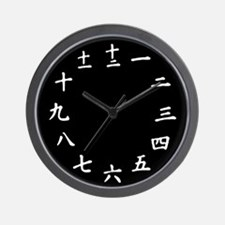 iNVERTED Japanese Kanji Wall Clock