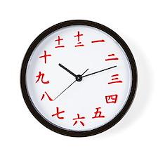 Japanese Kanji Wall Clock (Red)