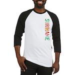 Suriname Stamp Baseball Jersey