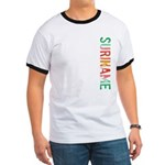 Suriname Stamp Ringer T