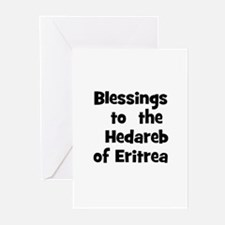 Blessings  to  the  Hedareb o Greeting Cards (Pk o