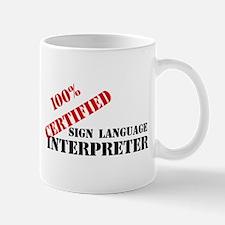 100% Certified Mug