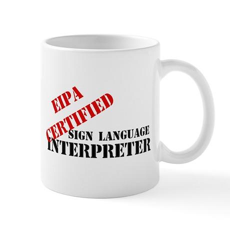 EIPA Certified Mug