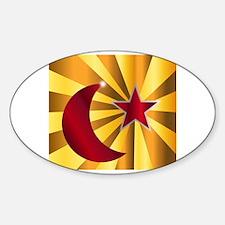 Unique Islamic Sticker (Oval)