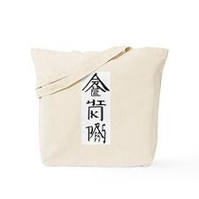 AYP X>B> Tote Bag