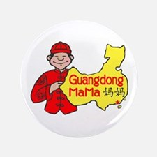 "guangdong mama 3.5"" Button"