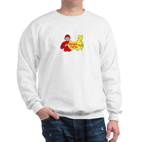 Jiangxi MaMa Sweatshirt