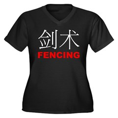 Fencing In Chinese Women's Plus Size V-Neck Dark T