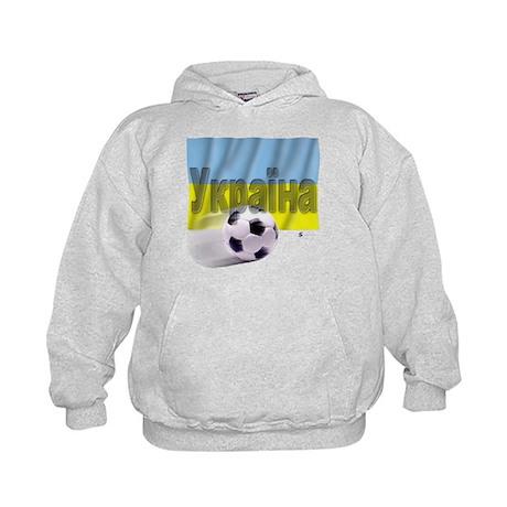 Soccer Flag Ukraine (Cyrillic) Kids Hoodie