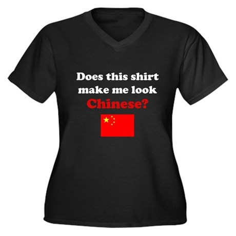 Make Me Look Chinese Women's Plus Size V-Neck Dark