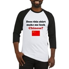 Make Me Look Chinese Baseball Jersey