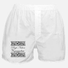 Pimp nation Kyrgyzstan Boxer Shorts