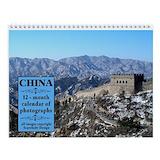 Beijing Calendars