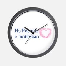 From Russia with love (in Rus Wall Clock