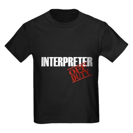 Off Duty Interpreter Kids Dark T-Shirt