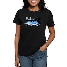 Bahraini Star Tee