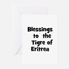Blessings  to  the  Tigre of  Greeting Cards (Pk o