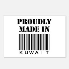 Made in Kuwait Postcards (Package of 8)
