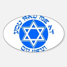 YIDDISH HUMOR T-SHIRT Oval Decal