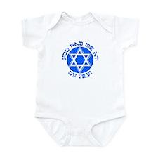 YIDDISH HUMOR T-SHIRT Infant Bodysuit