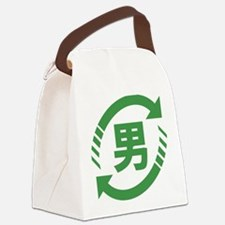 Recycle Japanese Boys | Kanji Nihongo Sign Canvas