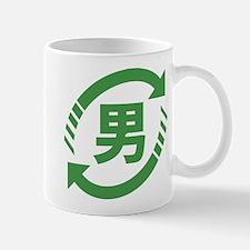 Recycle Japanese Boys | Kanji Nihongo Sign Mugs