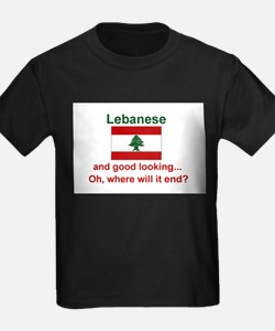 Good Looking Lebanese T-Shirt