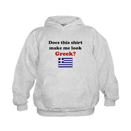 Make Me Look Greek Kids Hoodie