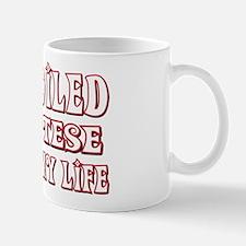 Spoiled Maltese Small Mugs