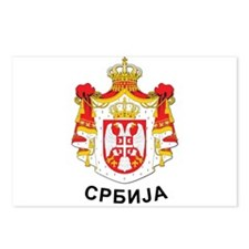 Serbia coat of arms with name Postcards (Package o