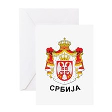 Serbia coat of arms with name Greeting Card