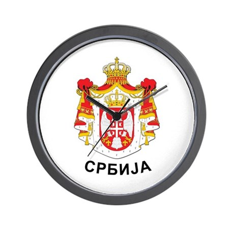 Serbia coat of arms with name Wall Clock
