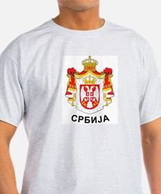 Serbia coat of arms with name T-Shirt