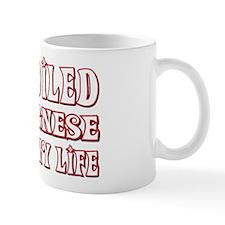 Spoiled Bolognese Mug