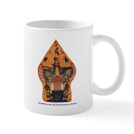 Gunungan Cup