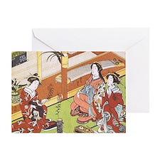 IKEBANA-CLASSICAL SEIKA ISSHU Greeting Card