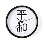 Kanji Peace Wall Clock