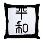 Kanji Peace Throw Pillow