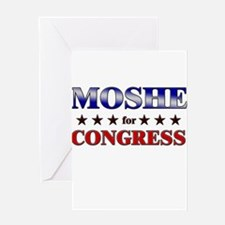 MOSHE for congress Greeting Card