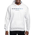 Kickboxing (blue variation) Hooded Sweatshirt