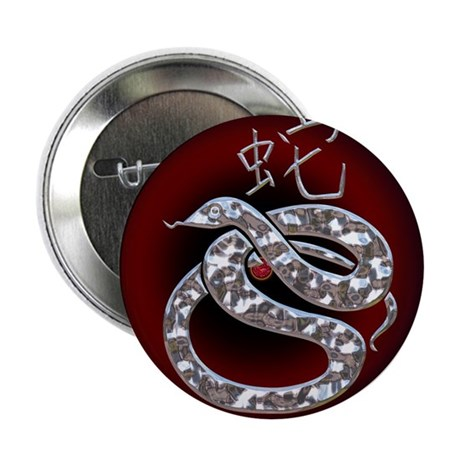 Year of the Snake Chinese Astrology Button