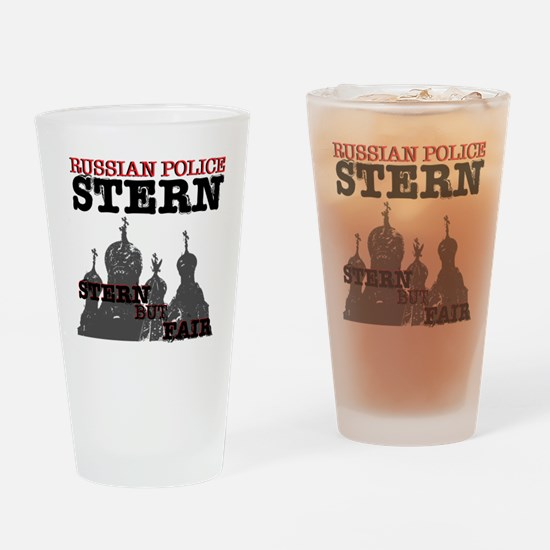 Funny Fair Drinking Glass