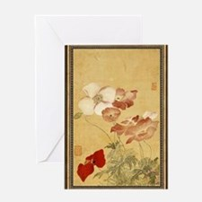 Cool Qing Greeting Card