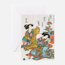 Classical Ancient Japanese Se Greeting Cards (Pk o