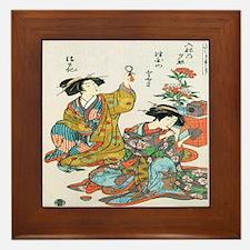 Classical Ancient Japanese Se Framed Tile