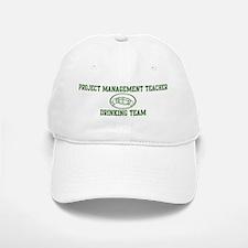 Project Management Teacher Dr Baseball Baseball Cap