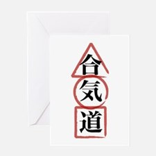Aikido Kanji-ometry Greeting Card
