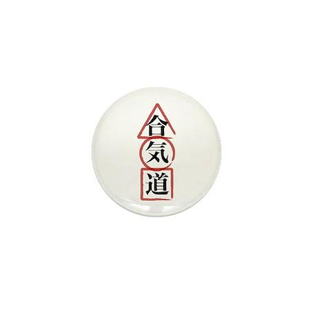 Aikido Kanji-ometry Mini Button