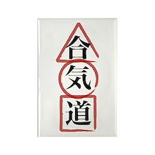 Aikido Kanji-ometry Rectangle Magnet