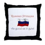 Russian Princess Throw Pillow